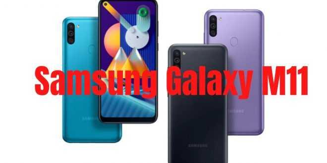 Fitur Unik Samsung Galaxy M11