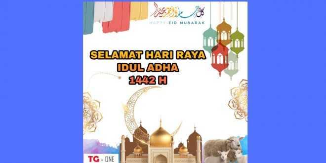 Poster Hari Raya Idul Adha 1442 H