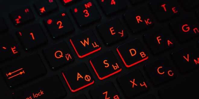 Cara Menyalakan Lampu Keyboard Laptop Lenovo