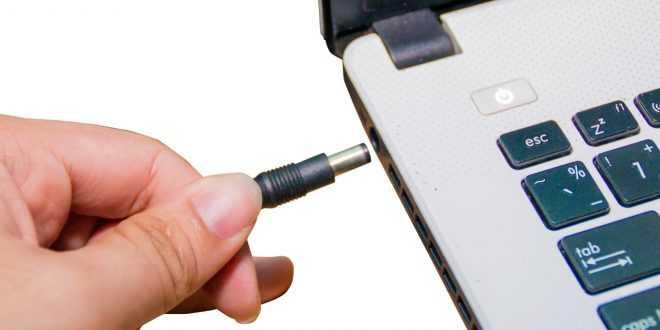 Harga Kabel Charger Laptop Acer